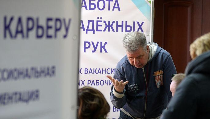 Россия потеряла 1 млн занятых граждан в 2020 году