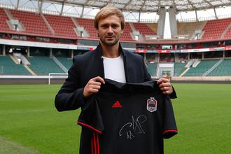 Дмитрий Сычев подписал контракт с «Казанкой»