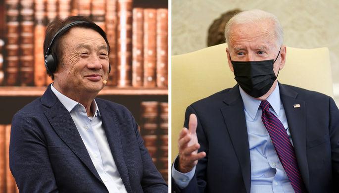 «Китай хочет того же, что и США»: глава Huawei надеется на диалог с Байденом