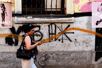 Цыгане и разруха: почему болгары бегут из страны