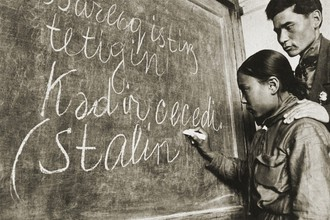 Елеазар Лангман. В казахской школе. 1934. Авторский серебряно-желатиновый отпечаток. Частное собрание, Москва