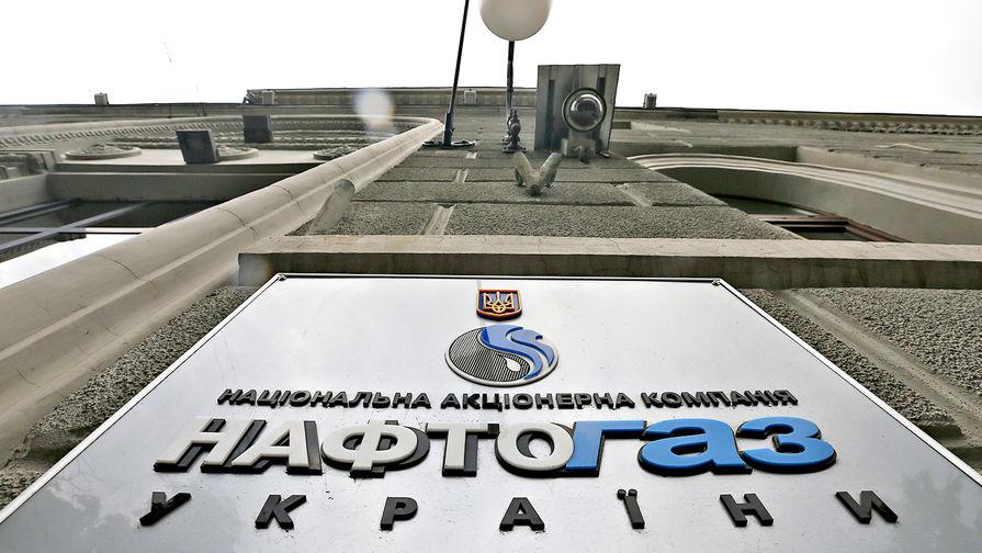 Украина добьет «Газпром»