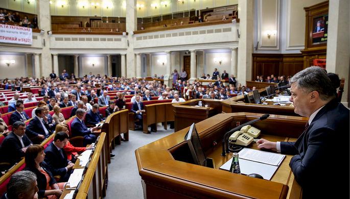 """Un deputat ucrainean a calificat declaraţia Ministerului Afacerilor Externe al Ungariei drept """"şantaj"""""""