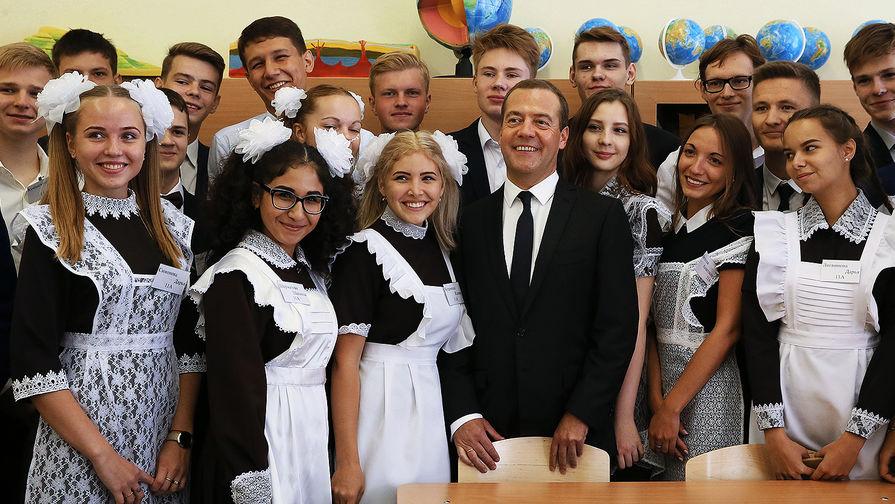 переходим все школы россии новинок либо