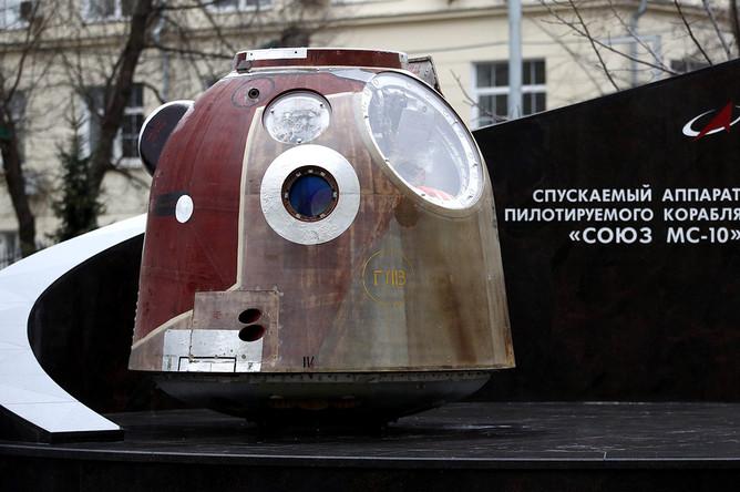 Памятник спускаемому аппарату пилотируемого корабля «Союз МС-10» на Бережковской набережной у здания Объединенной ракетно-космической корпорации (ОРКК) в Москве, 2 декабря 2019 года
