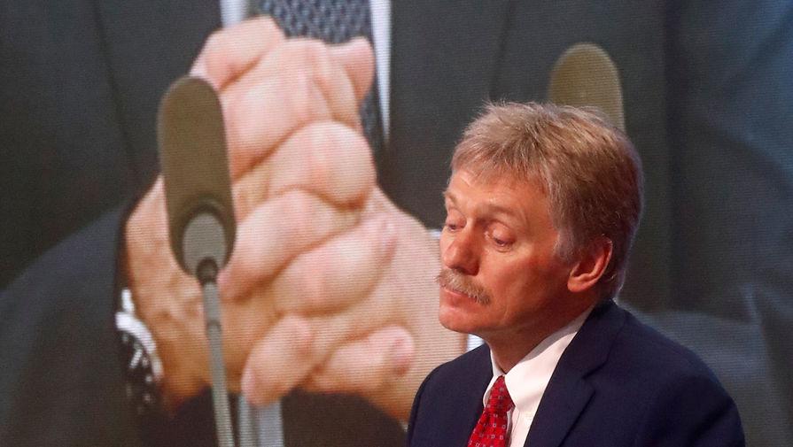 Песков заявил, что Россия остается заинтересованной в возрождении отношений с ЕС