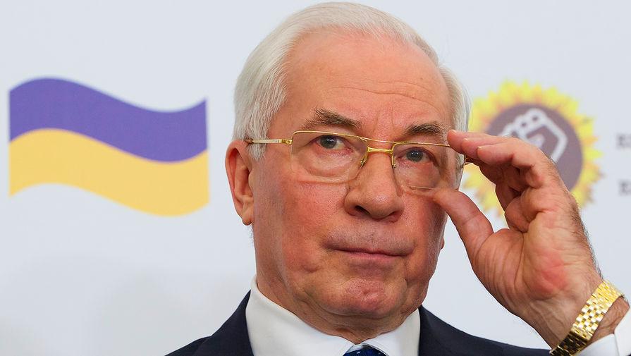 На Украине заочно арестовали экс-премьера страны Азарова