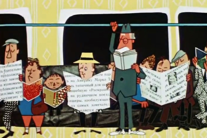 «История одного преступления» (1962)