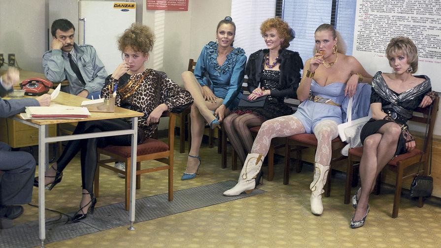 пробивка проституток