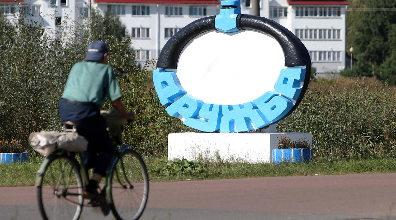 Чистая российская нефть приблизилась к границе с Белоруссией