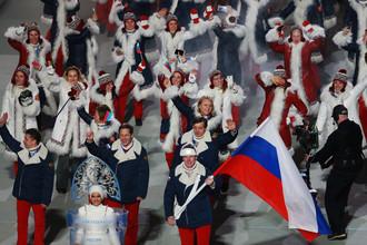 Российские олимпийцы с флагом страны