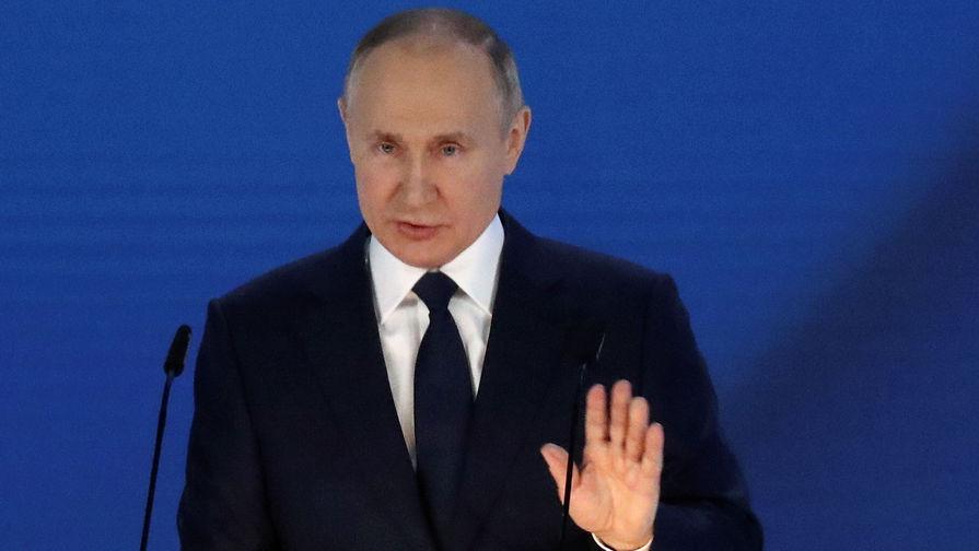 Глава АНО «Россия — страна возможностей» оценил послание президента парламенту