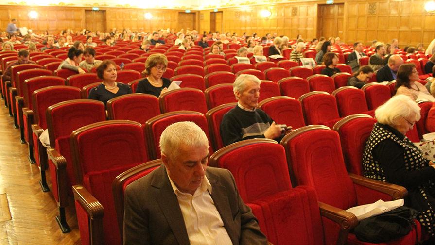 Съезд гомеопатов в Центральном доме ученых РАН, 26 января 2018