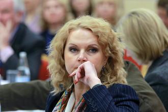 Помощник президента РФ Татьяна Голикова