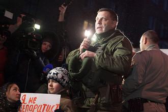Глава Донецкой народной республики Александр Захарченко на траурном митинге