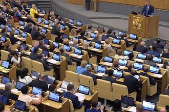 Пленарное заседание Госдумы, 21 июля 2017 года