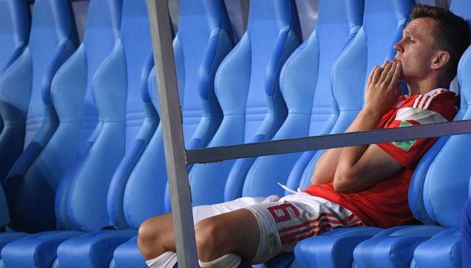 Денис Черышев после поражения в матче 1/4 финала чемпионата мира по футболу между сборными России и Хорватии, 2018 год