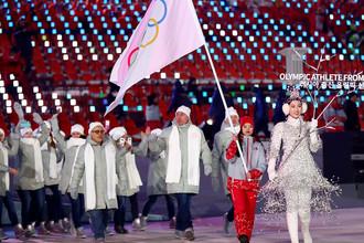 Олимпийские атлеты из России на церемонии открытия XXIII зимних Олимпийских игр в Пхенчхане, 9 февраля 2018 года