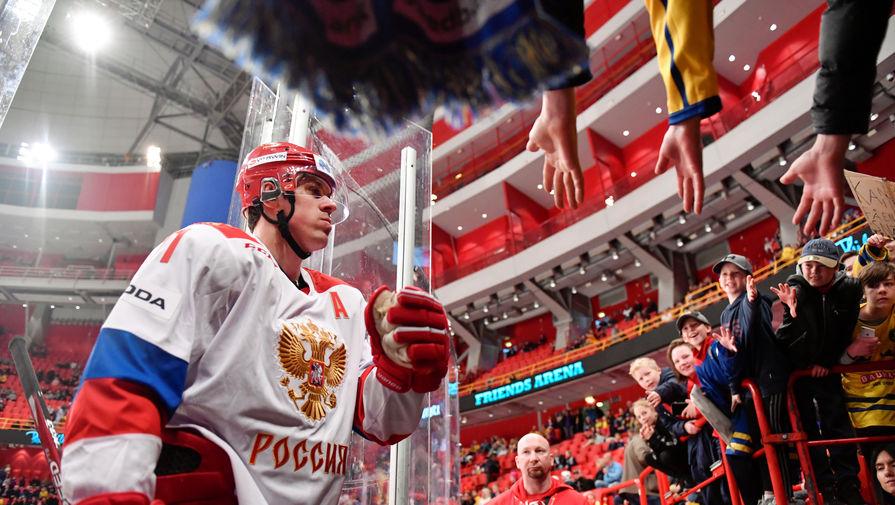 Сборная России по хоккею проиграла Швеции в матче Евротура