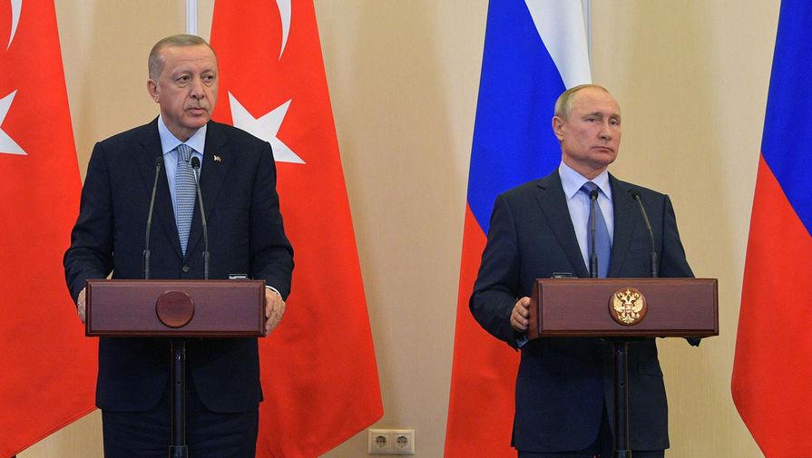 Президент Турции Реджеп Тайип Эрдоган и президент России Владимир Путин во время встречи в Сочи, октябрь 2019 года