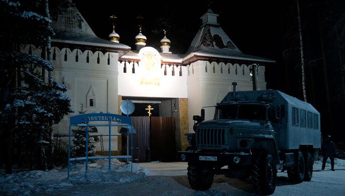 «Дом заблудших душ»: как живет Среднеуральский монастырь после ареста Сергия