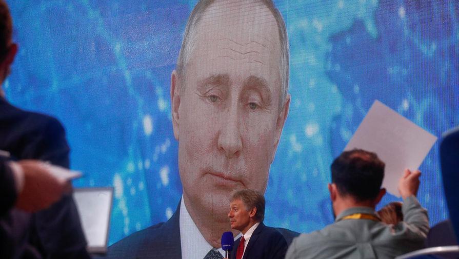 В Кремле прокомментировали ситуацию с Навальным