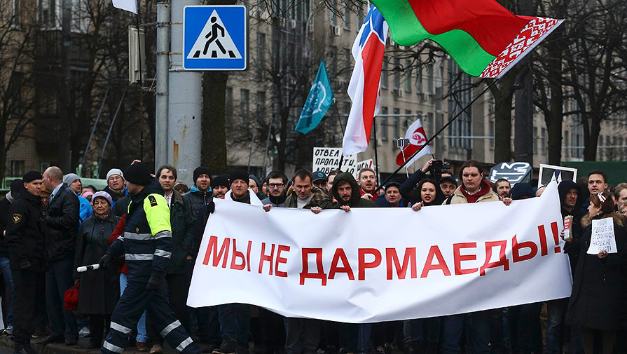 Protests against 'social parasite tax' in spring 2017. Photo: gazeta.ru