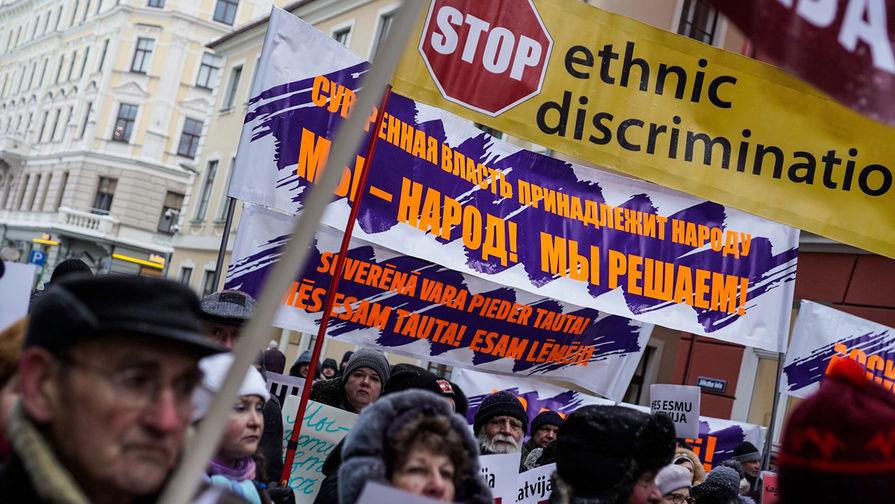 Участники митинга в Риге против реформы образования, 8 февраля 2018 года