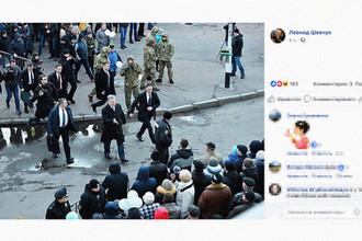 Скриншот страницы фотографа Леонида Шевчука в фейсбуке