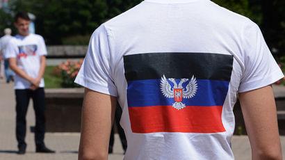 Украина меняет границы: Киев все решил за Донбасс