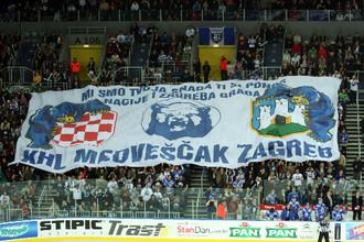 Хорватские фанаты зажигают не только на футболе, но и на хокккее