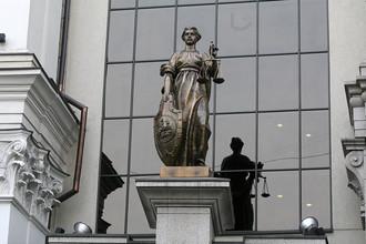 Верховный суд рассматривает возможность не учитывать должность потерпевшего в вопросах освобождения от уголовной ответственности