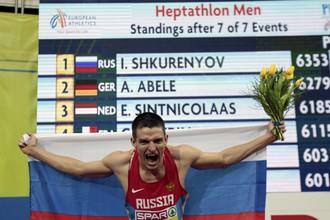 Илья Шкуренев стал чемпионом Европы в семиборье