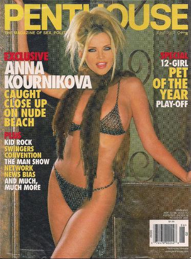 Фото русских моделей в журнале пентхаус голая