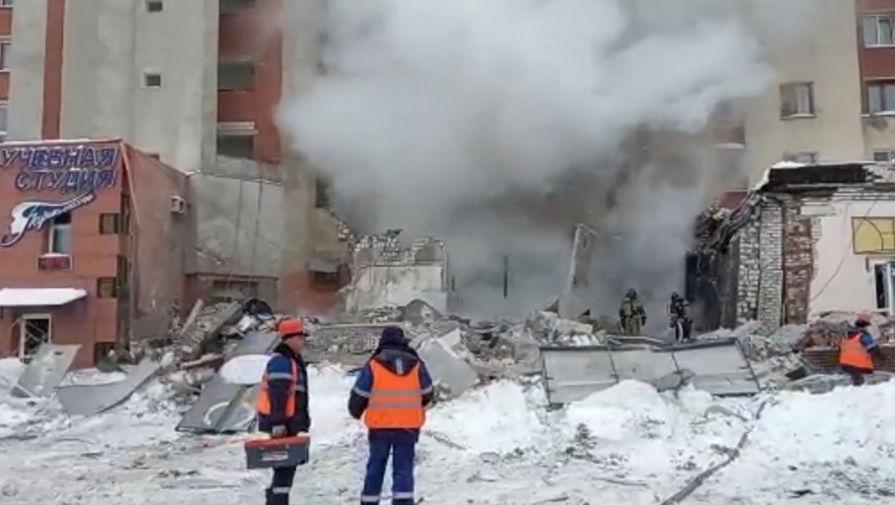 Появилось видео момента взрыва в кафе в Нижнем Новгороде
