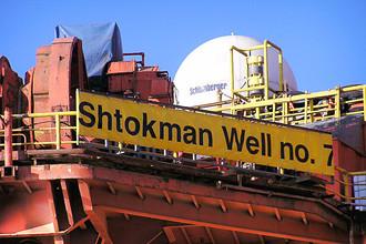 Полупогружная буровая установка на Штокмановском месторождении