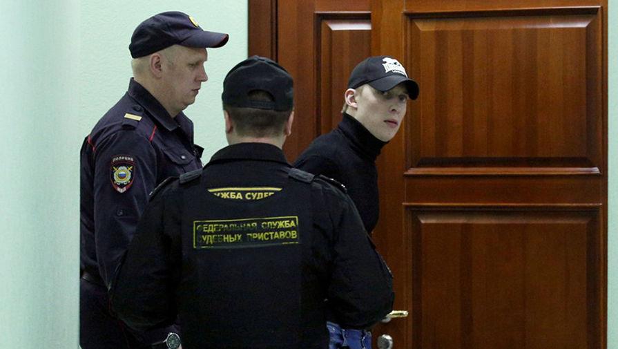 Рассмотрение уголовного дела в отношении участников запрещенного экстремистского сообщества Misanthropic Division