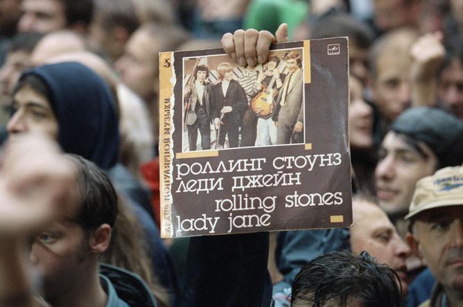 Во время концерта группы «Роллинг Стоунз» в Лужниках в Москве, 1998 год