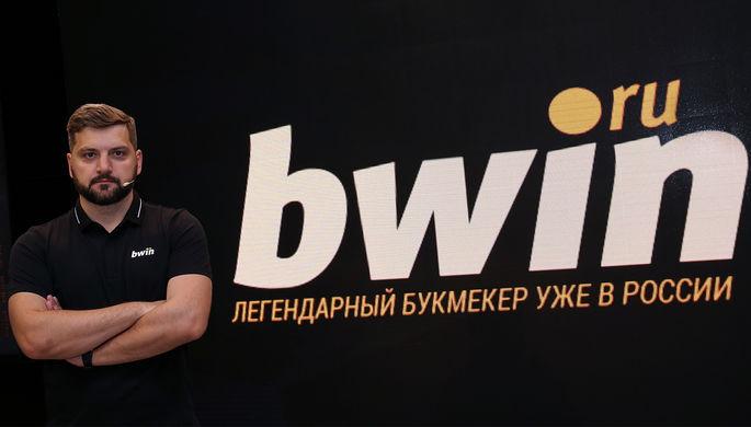 Генеральный директор ООО «Диджитал Беттинг» Дмитрий Сергеев
