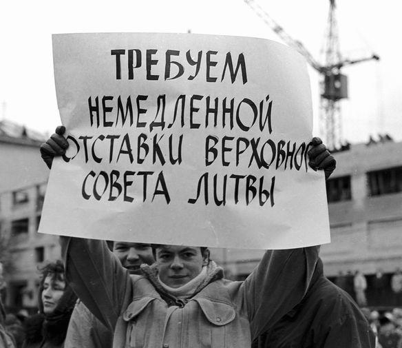 Русскоязычное население Литвы выражает свое несогласие с политикой, проводимой парламентом республики, 11 января 1991 года
