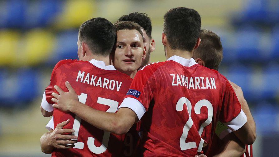 Молодежная сборная России