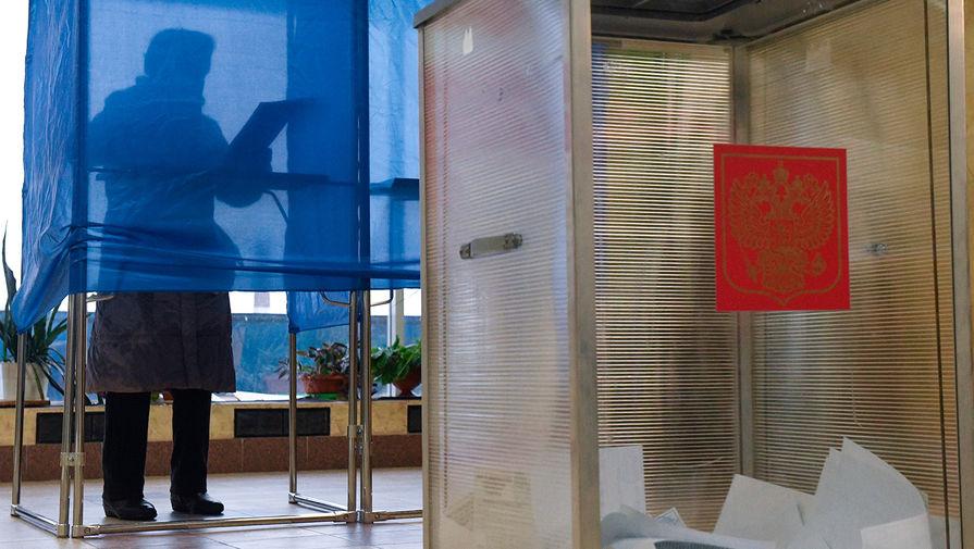 Эксперты ЭИСИ обсудили новое качество избирательной системы РФ