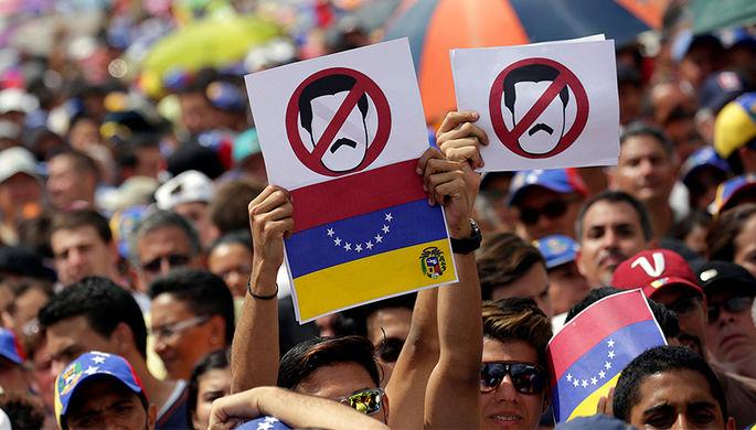 Трамп давит на Мадуро