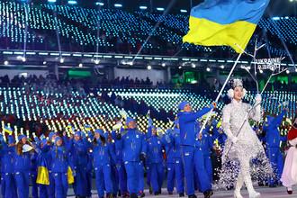 Спортсмены сборной Украины на церемонии открытия XXIII зимних Олимпийских игр в Пхенчхане, 9 февраля 2018 года