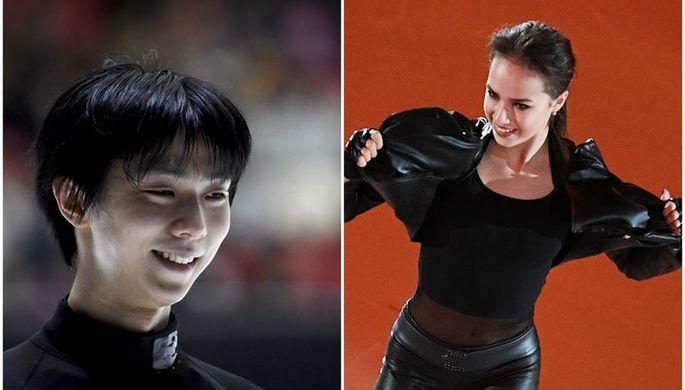 Японский фигурист Юдзуру Ханю и россиянка Алина Загитова
