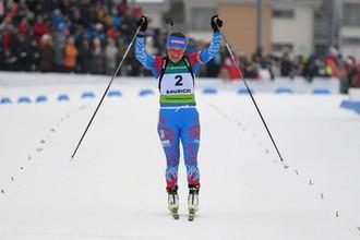Екатерина Юрлова-Перхт на финише гонки преследования среди женщин на чемпионате Европы по биатлону в белорусских Раубичах.