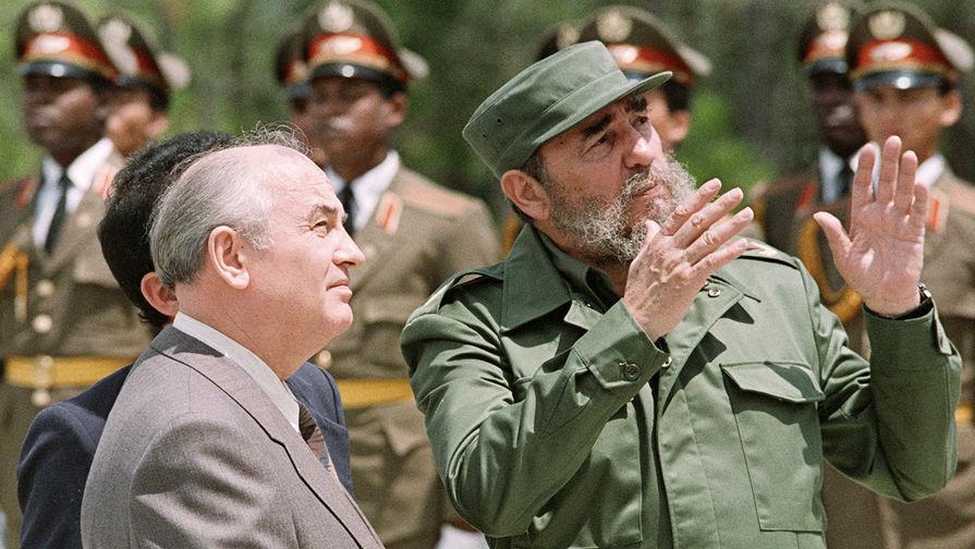 30 лет назад Горбачев посетил Кубу и сократил помощь правительству Кастро