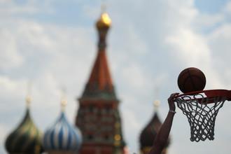 Баскетбол у стен Кремля