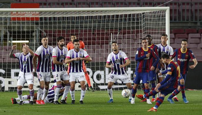 Эпизод матча «Барселона»- «Вальядолид»