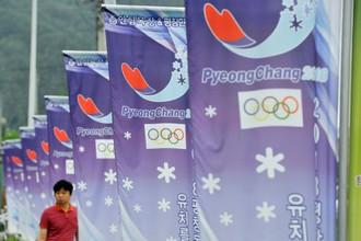 Корейский Пхенчхан готовится к приезду разноязычных гостей в 2018 году